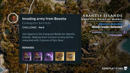 Conquest Battle Difficulty