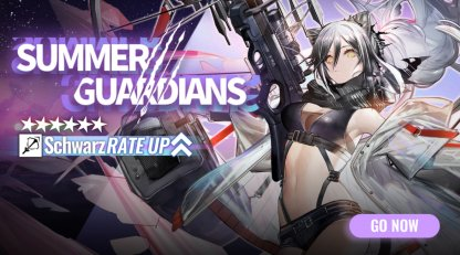 Schwarz Summer Guardian Pickup Banner