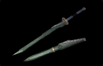 Kamura Blade II