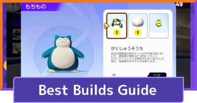 Best Builds Guide