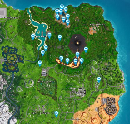 Volcano Vents - Locations