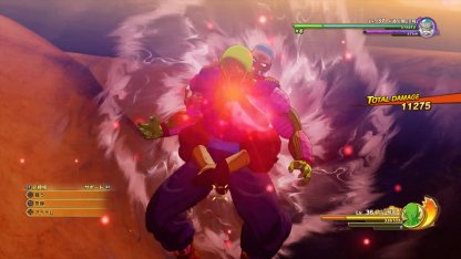 Android 20 Energy Drain