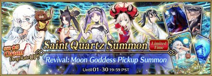 Moon Goddess Pickup banner
