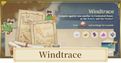 Windtrace Event