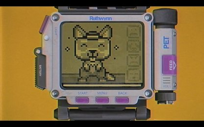 Care For Your Own Virtual Pet