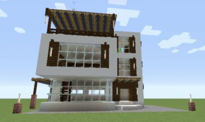modern compact house