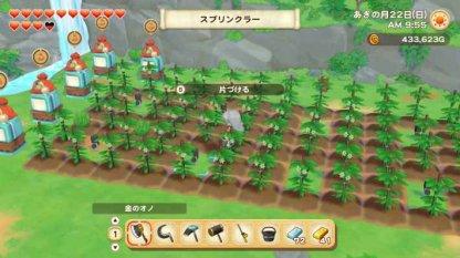 Make use Of Farmland Unaffected By Seasons