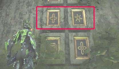 Anthem Look Towards Wall To Find Clue