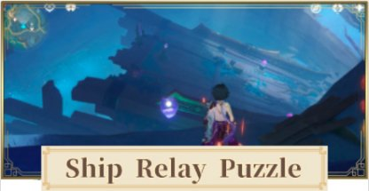 Underground Ship Replay
