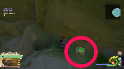 Olympus Treasure Chest Locations