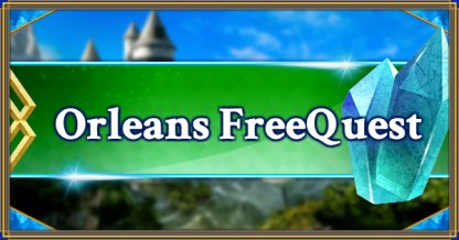 Orleans Free Quest banner