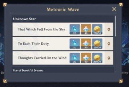 Meteoric Wave Rewards