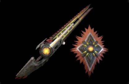 Almudron Gunlance I