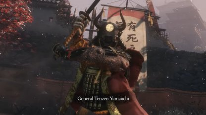 General Tenzen Yamauchi Boss Fight Guide: Moves & Tips