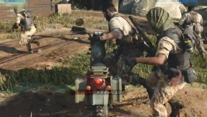 Motorcycles in Cartel