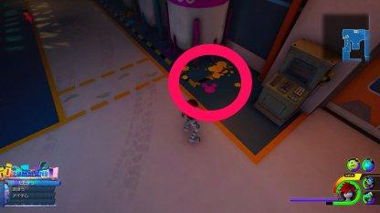 Monstropolis Lucky Emblem 6