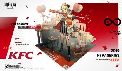 KFC Ifrit