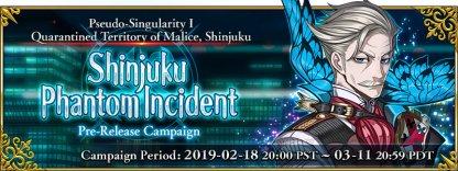 Shinjuku Pre-Release Campaign banner