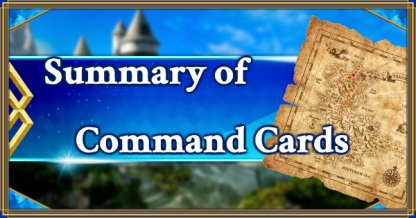 Summary of command cards eyecatch