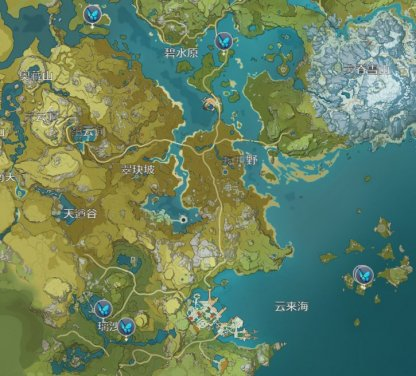 All Butterfly Wings Locations In Liyue