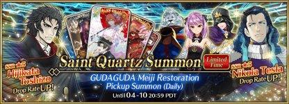 GUDAGUDA Meiji Restoration Pickup banner