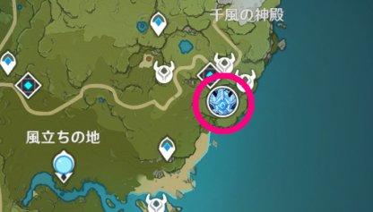 Cryo Regisvine Location