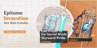 Skyward Harp & Lost Prayer To The Sacred Winds
