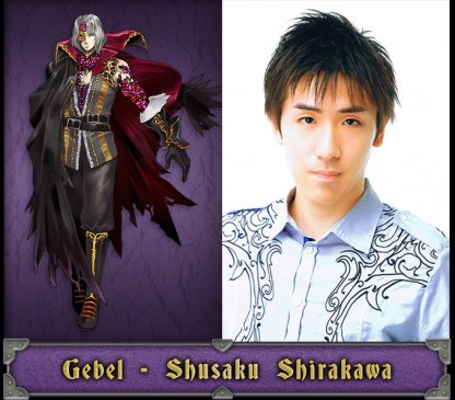 Gebel Japanese Voice Actor - Shusaku Shirakawa