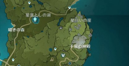 Cecilia Locations