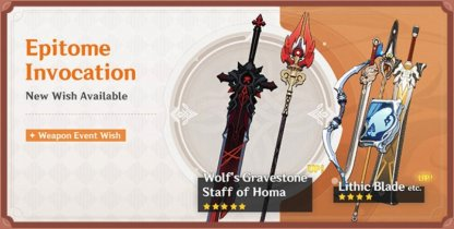 Wolf Gravestone & Staff of Homa