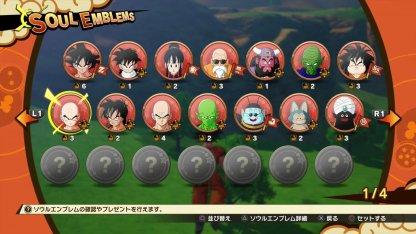 Soul Emblems