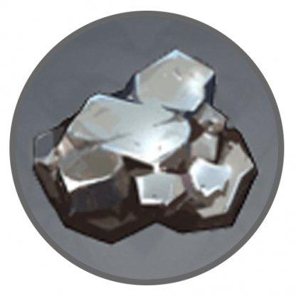 White Iron Chunk