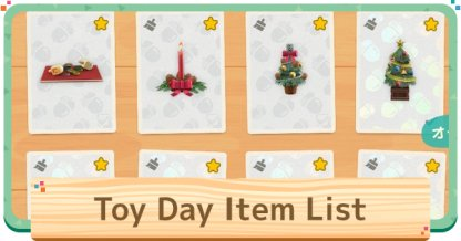 Toy Day Items