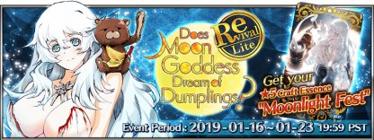 Moon viewing Event banner