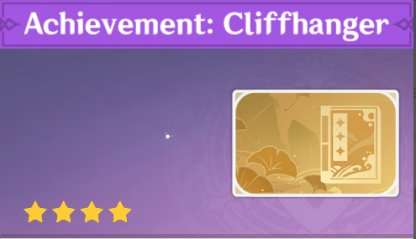 Complete To Get Achievement: Cliffhanger Namecard