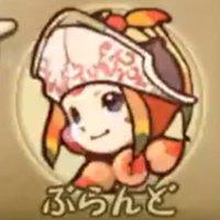Lilty Female 3