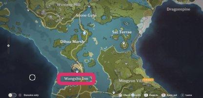 wangshu