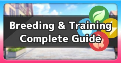 Perfect Breeding Guide