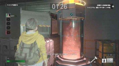 Sample Objective: Destroy Biocore