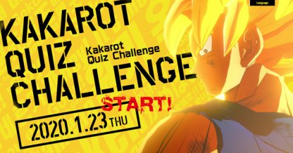 Kakarot Quiz Challenge