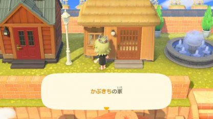 Some Villagers Have Japanese Style Homes