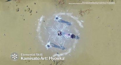 Kamisato Art Hyouka