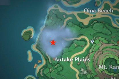 Autake