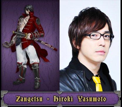 Zangetsu Japanese Voice Actor - Hiroki Yasumoto