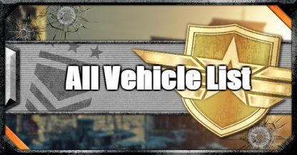 All Vehicle List - Functions & Controls