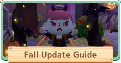 Fall Update Guide