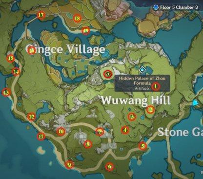 Qingce Village Meteorite Shades Locations