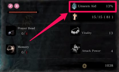 Unseen Aid Halves EXP & Money Loss Upon Death