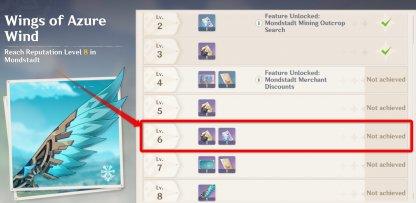 Reputation Reward Lv. 6