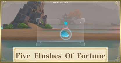 Five Flushes Of Fortune